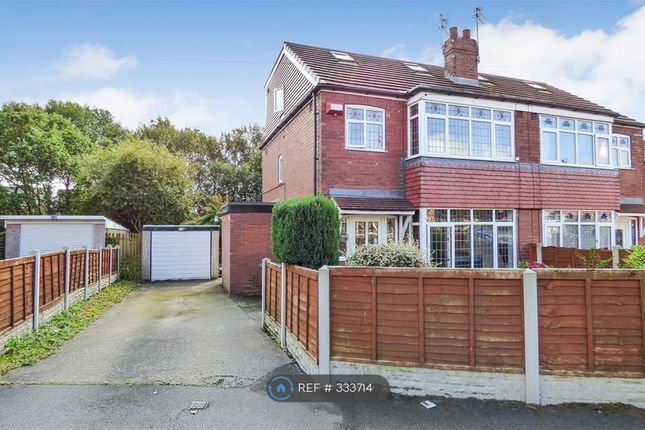 Thumbnail Semi-detached house to rent in Croftdale Grove, Leeds