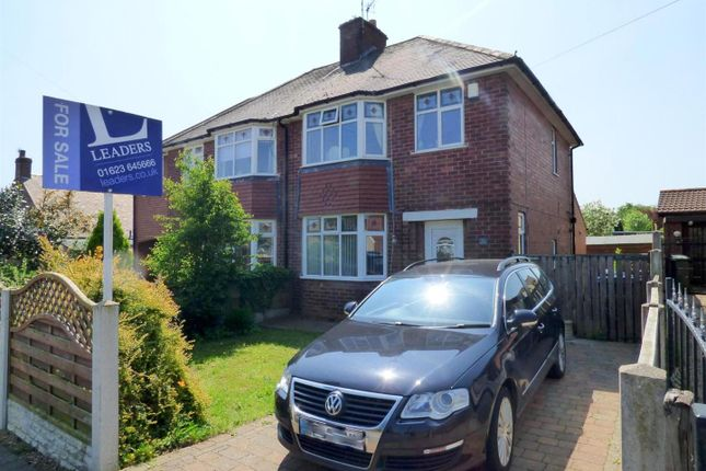 Thumbnail Semi-detached house for sale in Victory Drive, Forest Town, Mansfield
