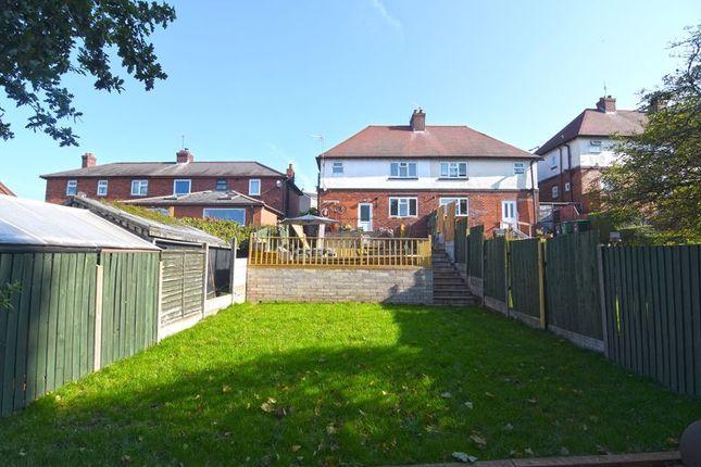 Photo 9 of George Road, Oldbury, West Midlands B68