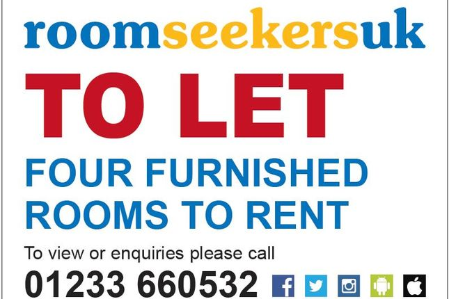 Thumbnail Shared accommodation to rent in Beaver Industrial Estate, Beaver Road, Ashford