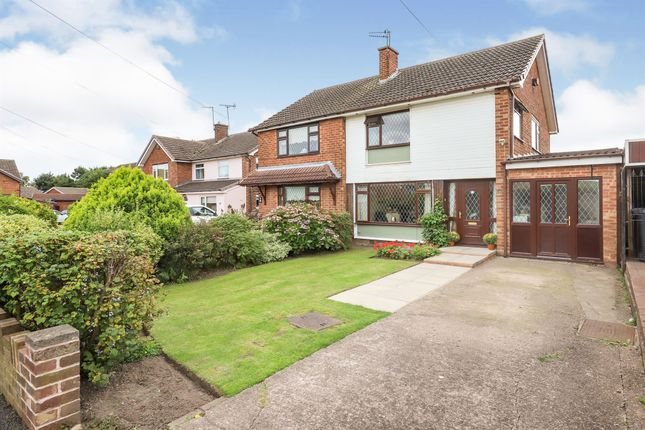 Thumbnail Semi-detached house for sale in Hopton Crescent, Lyndale Park, Wednesfield