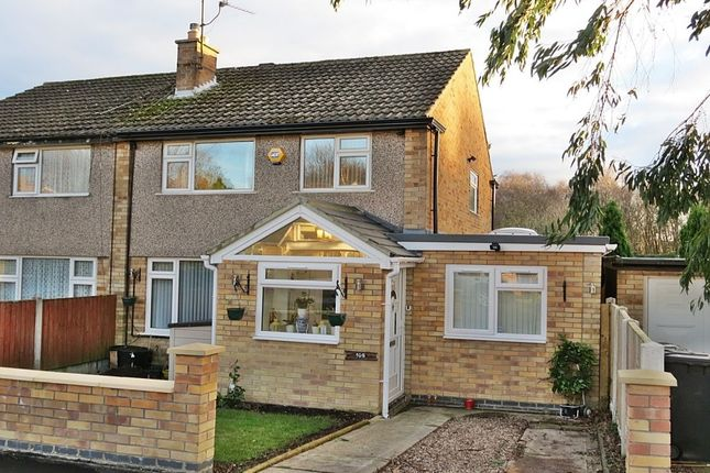 Thumbnail Semi-detached house to rent in High Ash Avenue, Leeds