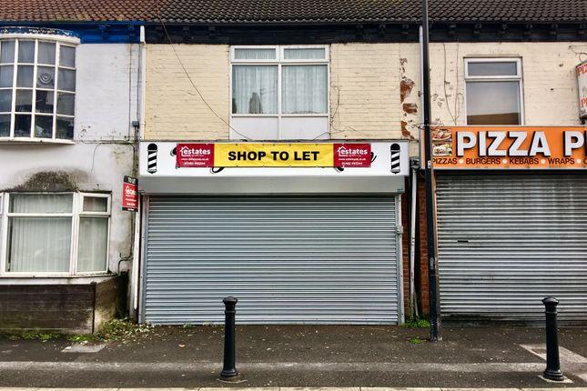 Thumbnail Land to rent in Newbridge Road, Hull