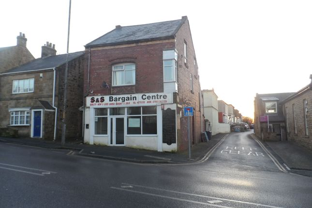 Thumbnail Retail premises for sale in Sheriffs Highway, Gateshead