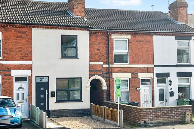 Thumbnail Terraced house for sale in Upper Dunstead Road, Langley Mill, Nottingham