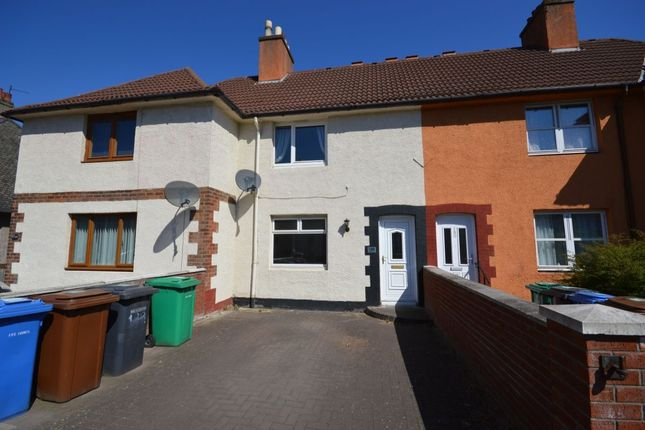 Thumbnail Terraced house to rent in Parkside Street, Rosyth, Dunfermline