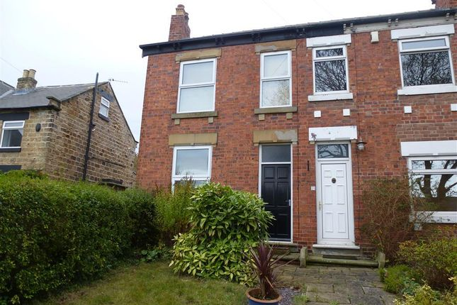 Thumbnail Property to rent in High Street, Beighton, Sheffield