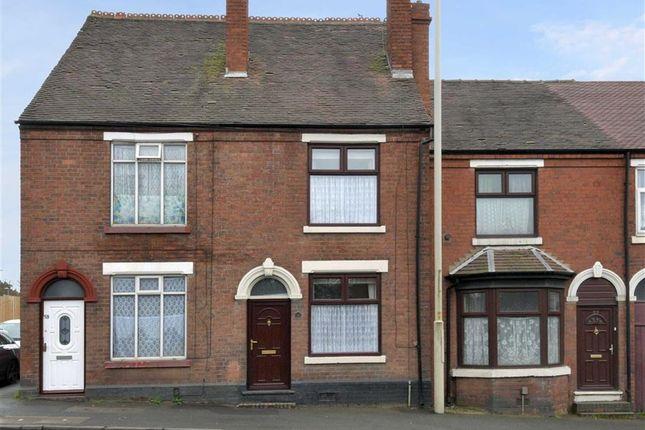 Thumbnail Terraced house for sale in Pedmore Road, Lye, Stourbridge, West Midlands