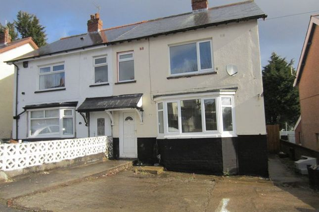 Thumbnail Semi-detached house to rent in Crossways Road, Cardiff