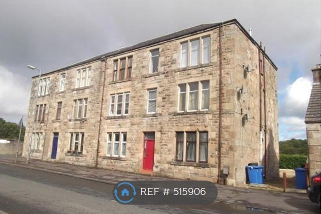 Thumbnail Flat to rent in Kirkland Road, Kilbirnie