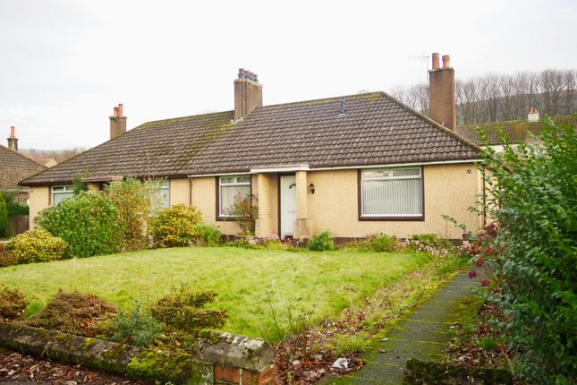 Thumbnail Semi-detached house to rent in Kelburn Avenue, Fairlie, North Ayrshire