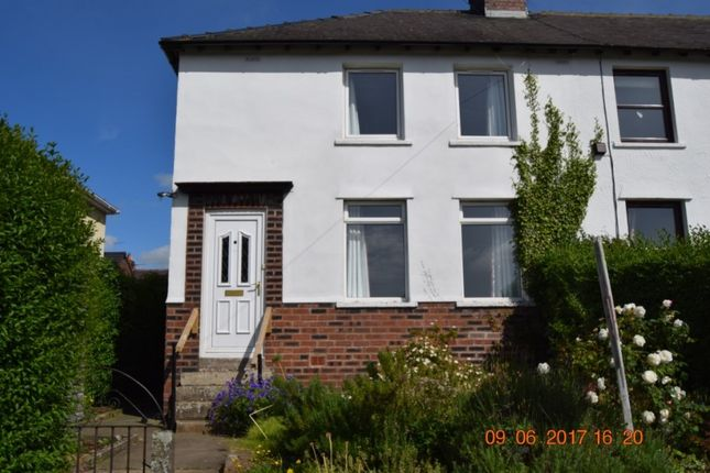 Thumbnail Semi-detached house to rent in The Crescent, Cummersdale, Carlisle