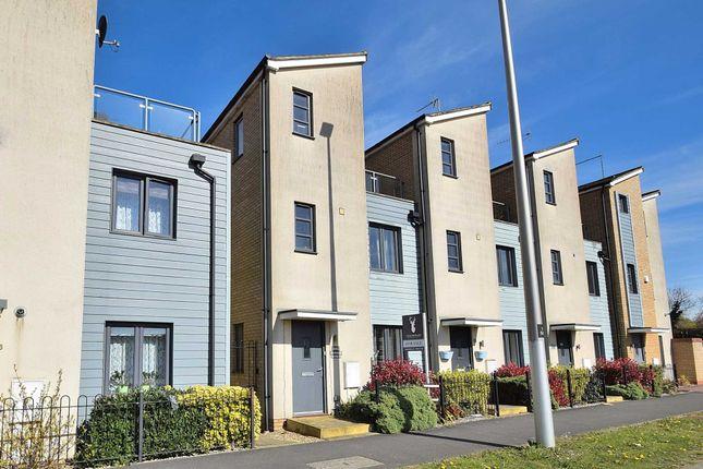 Thumbnail End terrace house for sale in Selkirk Drive, Oakridge Park