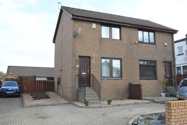 Thumbnail Semi-detached house for sale in Lochinvar Place, Bonnybridge, Falkirk