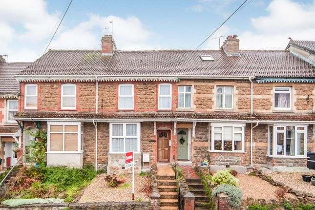 2 bed terraced house for sale in Listers Hill, Ilminster TA19