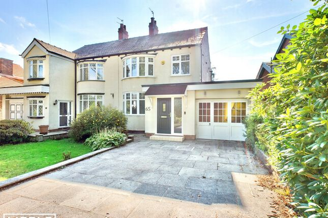 Thumbnail Semi-detached house for sale in Springfield Lane, Eccleston