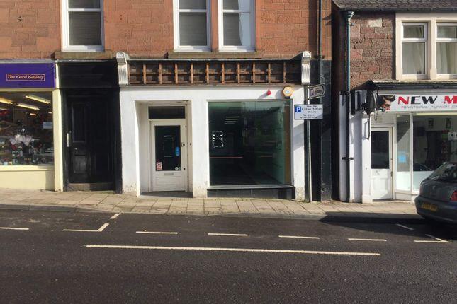 Thumbnail Retail premises to let in 21 Allan Street, Blairgowrie