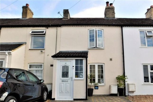 Thumbnail Terraced house for sale in Hospital Road, Arlesey