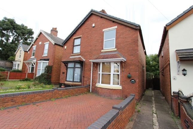 Thumbnail Semi-detached house to rent in Bentley Drive, Walsall