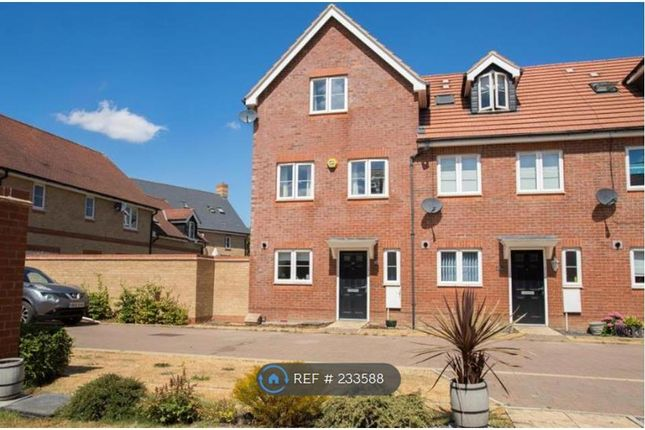 Thumbnail End terrace house to rent in Keswick Street, Aylesbury