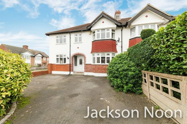 Thumbnail Semi-detached house for sale in Seaforth Gardens, Stoneleigh, Epsom
