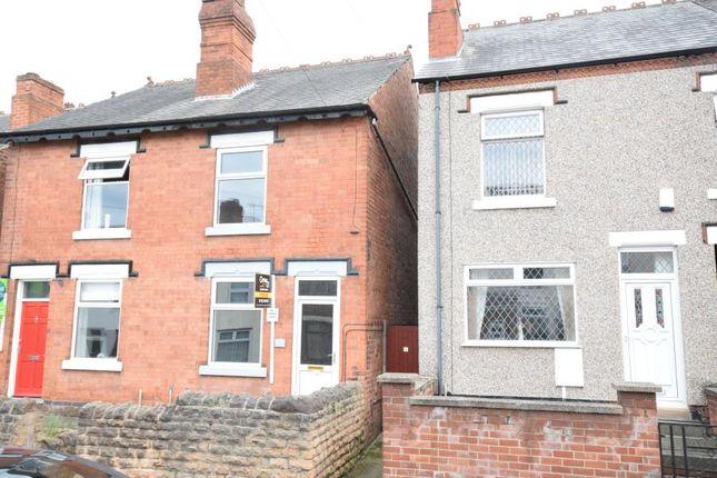 Thumbnail Semi-detached house for sale in Archer Street, Ilkeston