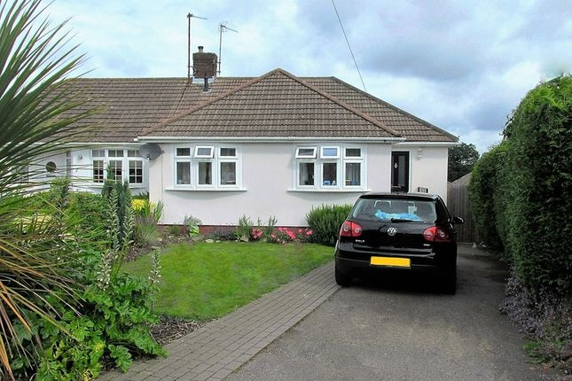 Thumbnail Semi-detached bungalow for sale in Tyne Way, West End, Southampton