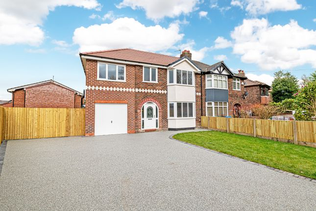 Thumbnail Semi-detached house for sale in Iver, Mill Lane, Stockton Heath, Warrington, Cheshire