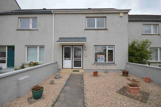Thumbnail Terraced house to rent in Balloan Road, Inverness