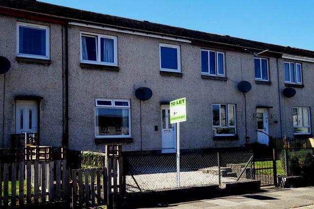 Thumbnail Terraced house to rent in Cuiken Avenue, Penicuik, Midlothian