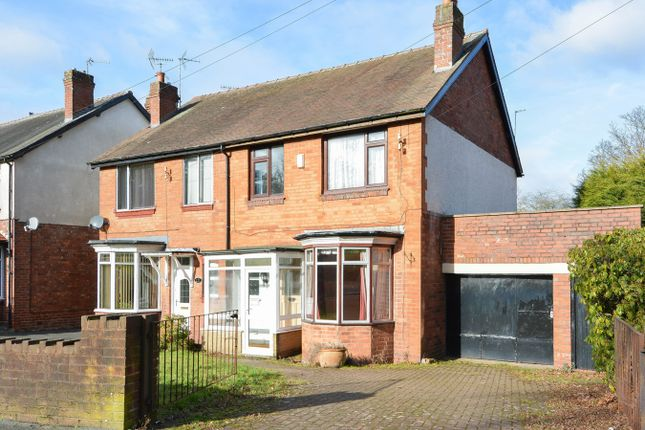 Thumbnail Semi-detached house for sale in Abbey Road, Bearwood