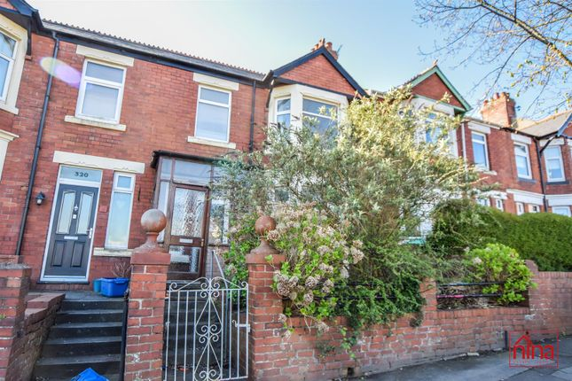 3 bed terraced house for sale in Gladstone Road, Barry CF63