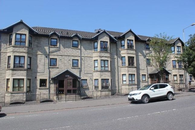 Thumbnail Flat to rent in Buchanan Business Park, Cumbernauld Road, Stepps, Glasgow