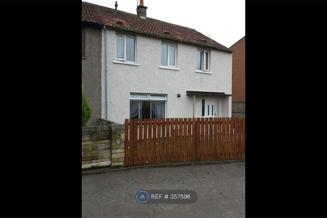 Thumbnail Semi-detached house to rent in Campsie Crescent, Kirkcaldy