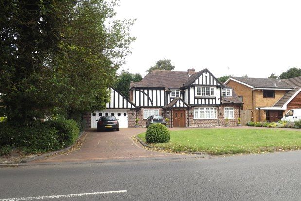 Thumbnail Property to rent in Lady Byron Lane, Solihull