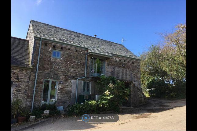 Thumbnail End terrace house to rent in Looedown, Liskeard