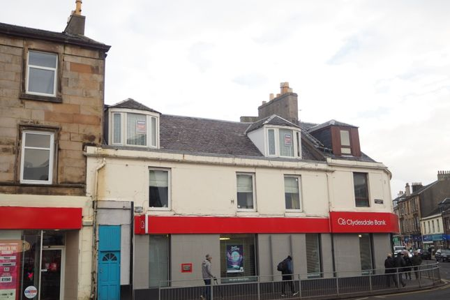 Thumbnail Flat to rent in Gallowgate, Largs, North Ayrshire KA308LX