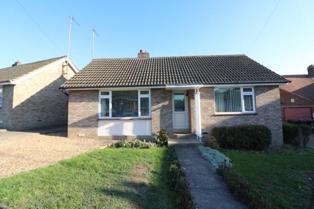 Thumbnail Bungalow to rent in South Close, Rushden