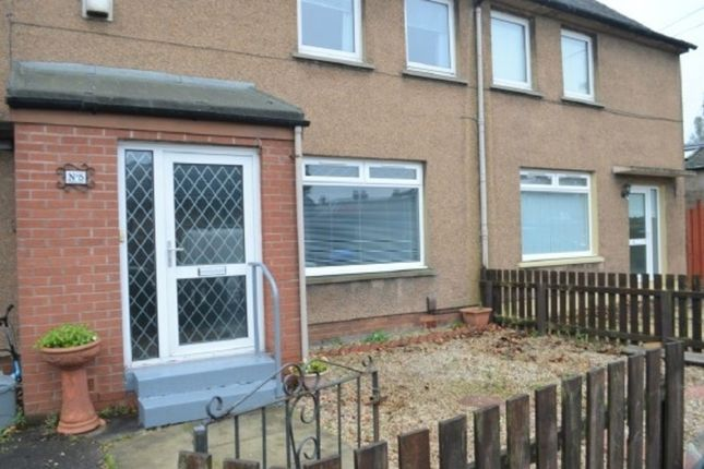 Thumbnail Terraced house to rent in School Walk, Stenhousemuir, Larbert
