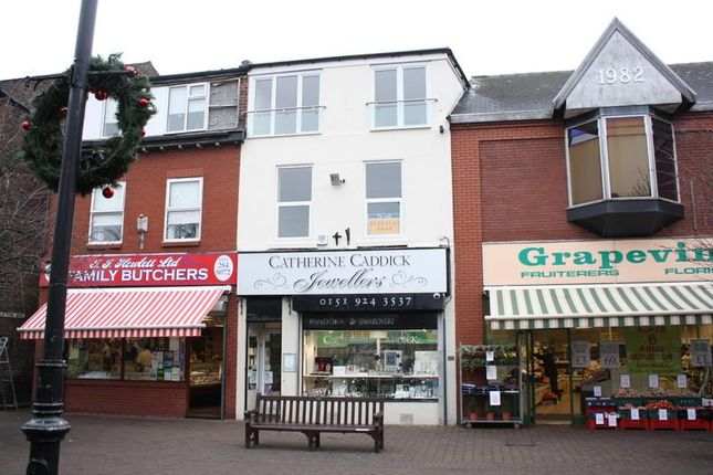 Thumbnail Flat to rent in Liverpool Road, Crosby, Liverpool