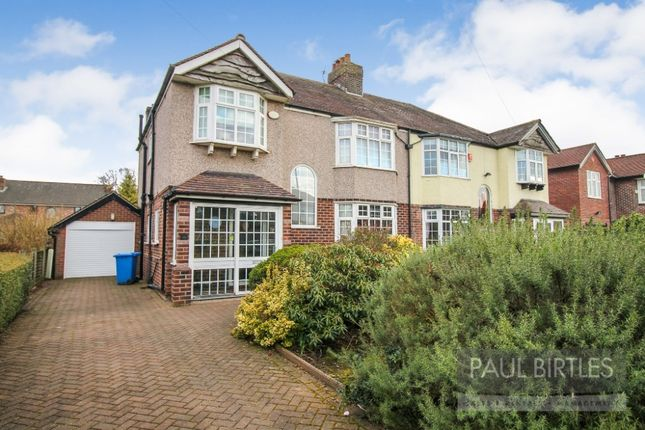 Thumbnail Semi-detached house for sale in Kenilworth Road, Sale