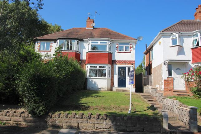 Thumbnail Semi-detached house for sale in Charlbury Crescent, Yardley, Birmingham
