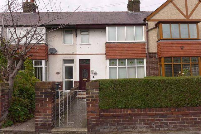 Terraced house for sale in Argyle Road, Poulton-Le-Fylde
