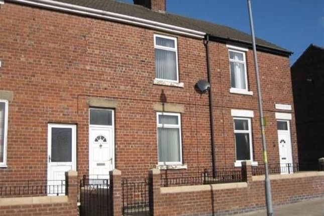 Thumbnail Property to rent in North Street, Fryston, Castleford