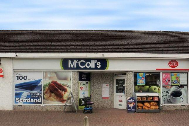 Thumbnail Retail premises for sale in Fort William, Argyllshire