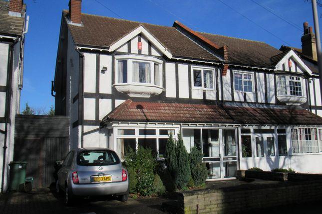 Thumbnail Semi-detached house for sale in Montagu Gardens, Wallington