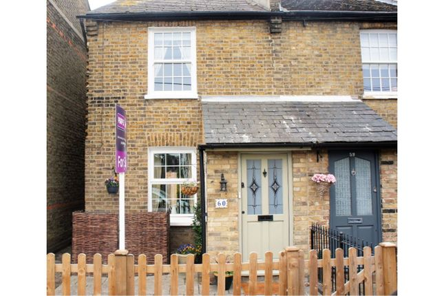 Thumbnail Semi-detached house for sale in Primrose Hill, Chelmsford