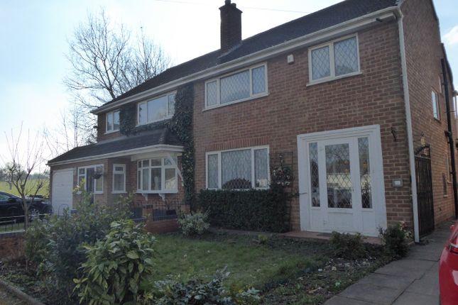 Thumbnail Semi-detached house for sale in Longbridge Lane, Longbridge, Birmingham