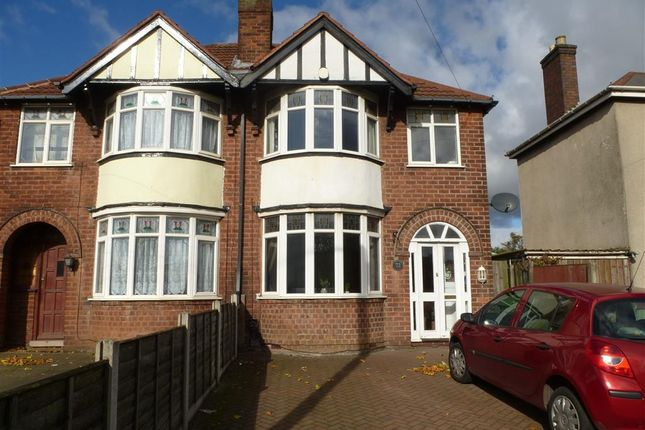Thumbnail Property to rent in Lichfield Road, Rushall, Walsall