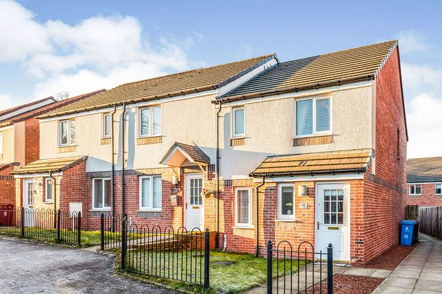 Thumbnail End terrace house for sale in Drysdale Avenue, Larbert, Stirlingshire